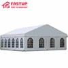 Clear Wedding Tent with Floor
