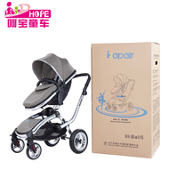 Luxury pram stroller type hope child good quality 3 in 1 baby stroller made in china