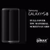 3D full cover tempered glass screen protector for samsung galaxy S8