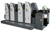 Wholesale alibaba offset printing machine a3 popular products in usa/Alibaba retail used offset printing machine