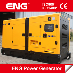 silent/soundproof diesel genset Automatic control system 75kva generator price