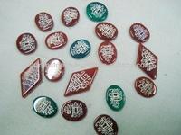 Islamic Engraved Religious Yemeni Stones