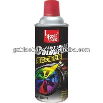 450ml Epoxy Colorful Spray Paint Peelable Flexible Insulate Durable Buy Epoxy Aerosol Paint