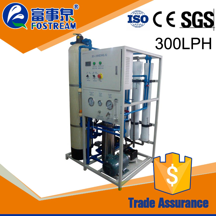 Fostream ro industrial salt water desalting plant /sea pure water production equipment