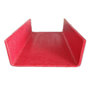 Fiberglass plastic high strength corrosion resistant U channel for construction