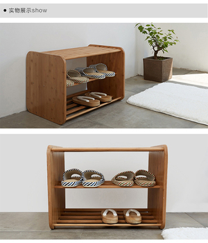 Bamboo Shoes Cabinet Shoes Storage Box Chair For Changing Shoes Bamboo Stool