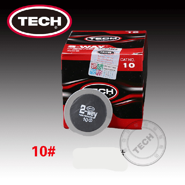 TECH 10#11#12#13# tire plug kit cold patch, 50 PCS 35mm versatile tire repair cold patch