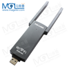 New WIFI+2.0 Wireless Signal Amplifier 300Mbps High Gain External Dual Antenna