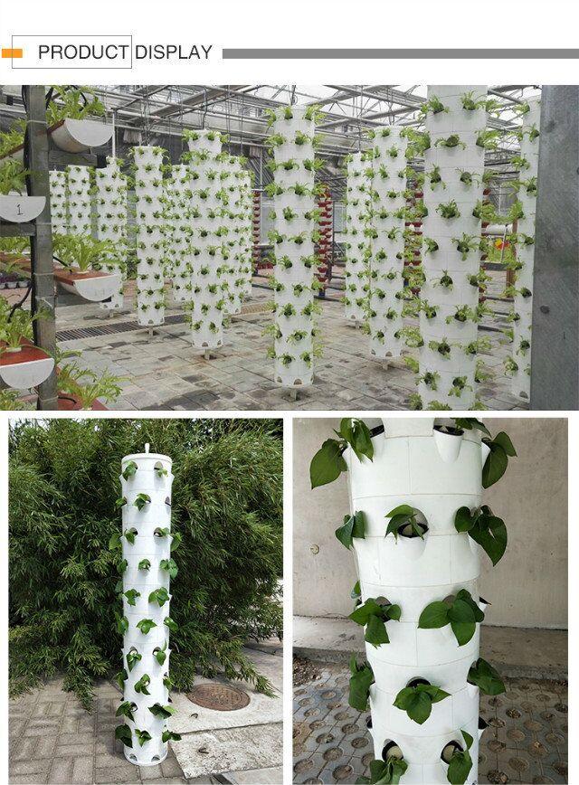3 -Hang hydroponics tower