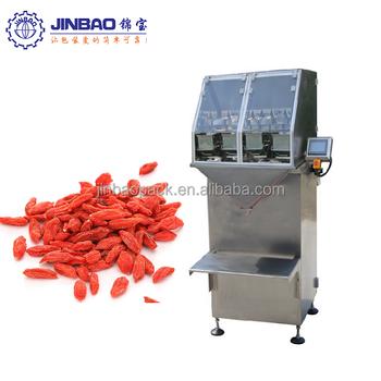 1kg 2kg 5kg Red Kidney Bean Grains Packing Machine