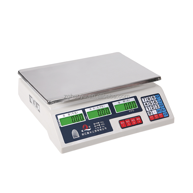 digital electronic used tank scale
