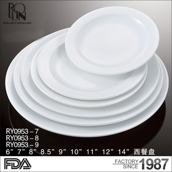Hotel And Restaurant Plates Dishes Bowls By Material Of Porcelain And Fine Bone China & Hotel And Restaurant PlatesDishesBowls By Material Of Porcelain ...
