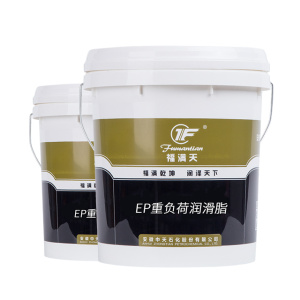 EP lubricating grease for heavy loading high temperature