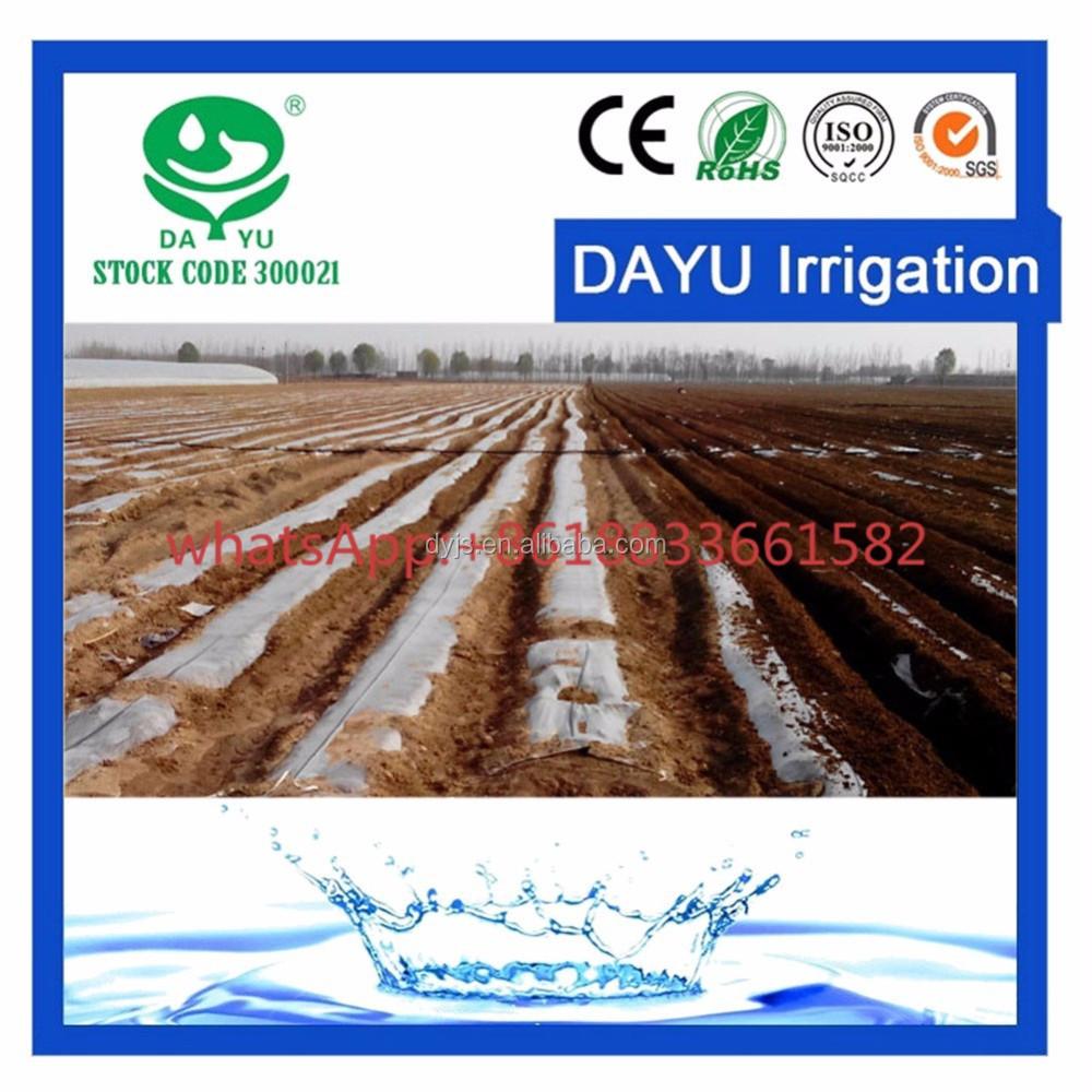 Dayu irrigation iso90012008 certification dripline buy dripline dayu irrigation iso90012008 certification dripline buy driplinedrip line irrigation dripline product on alibaba xflitez Choice Image