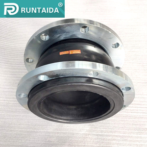 Flanged flexible pipe coupling