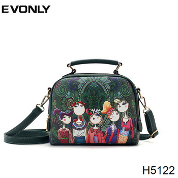 9590bd6a77 H5122 ever stylish retro and ladies shoulder bag online shopping india