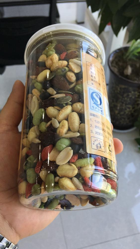 private bottle package roasted mixed nuts malaysia, assorted nuts, dried nuts mixed kernels snack 11 items wholesale price