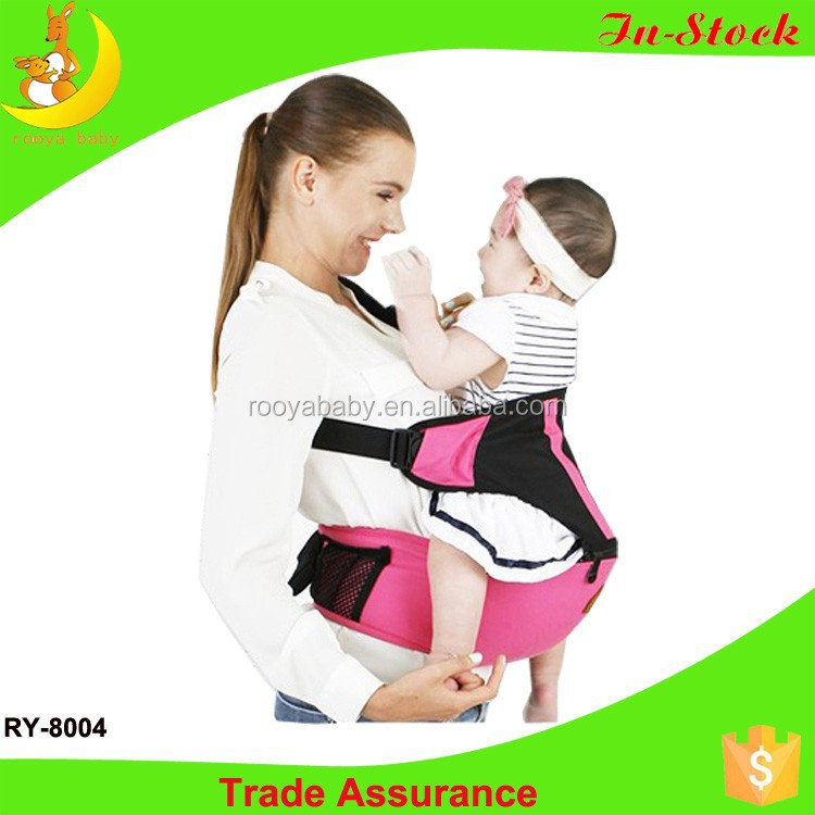 d13f5f2b812 2015 Rooya Baby cheap stuff chia wholesale colorful baby wrap carrier