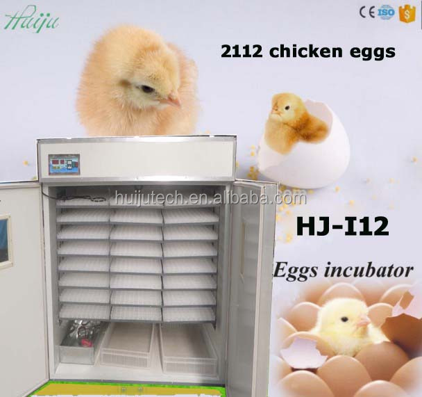 CE high quanlity automatic 2112 egg incubator hatcher/promotion 2000 capacity chicken egg incubator for sale