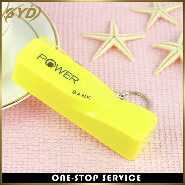portable 2600mah colorful perfume Rotate mobile power bank with keychain