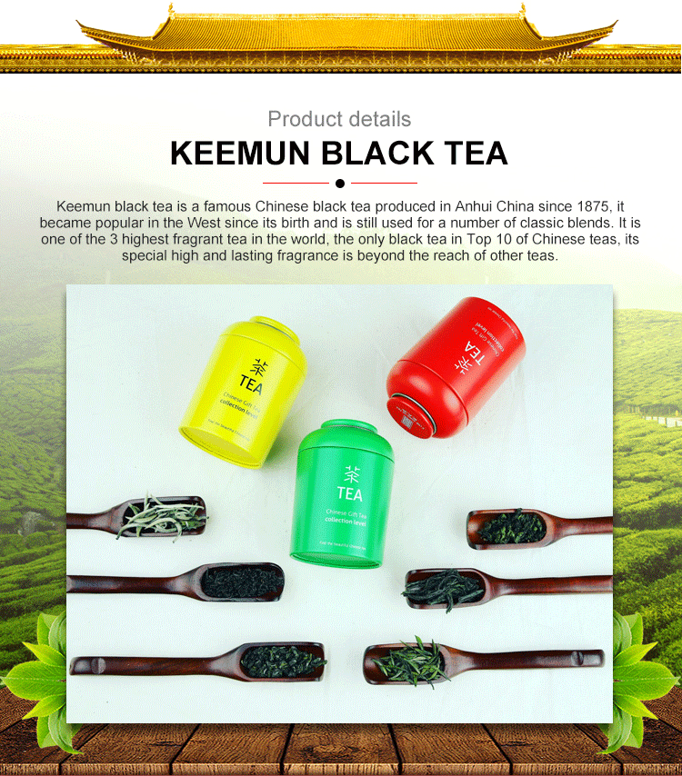 Alibaba China Supplier Premium Grade Loose Fermented Sweet Black Tea Leaf - 4uTea | 4uTea.com