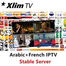 Newest Iptv Box High Quality Arabic Iptv Subscription No Monthly Payment With Free test