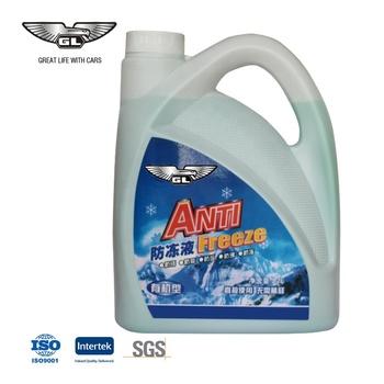 Antifreeze Chemical Formula (coolant) - Buy Antifreeze Chemical  Formula,Antifreeze Formula,Coolant Making Formula Product on Alibaba com