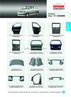 Suyang Auto Metal Parts Door Panel Toyota Hilux Vigo Front Door ...