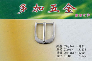 2.5cm nickel hair buckle