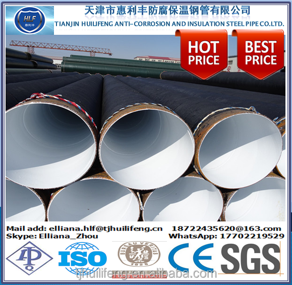 Polypropylene 3lpp Coating Insulation Pipe With Api 5l - Buy Api 5l X56  Pipe,Water Pipeline,3lpe Coating Pipe Product on Alibaba com