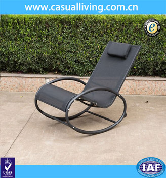 Modern Extra Wide Metal Rocking Chair Sunbed Outdoor Furniture Beach