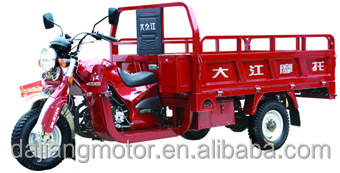China Ducar TieMa gasoline motor tricycle cargo tricycle from china 3 wheel motorcycle dealer