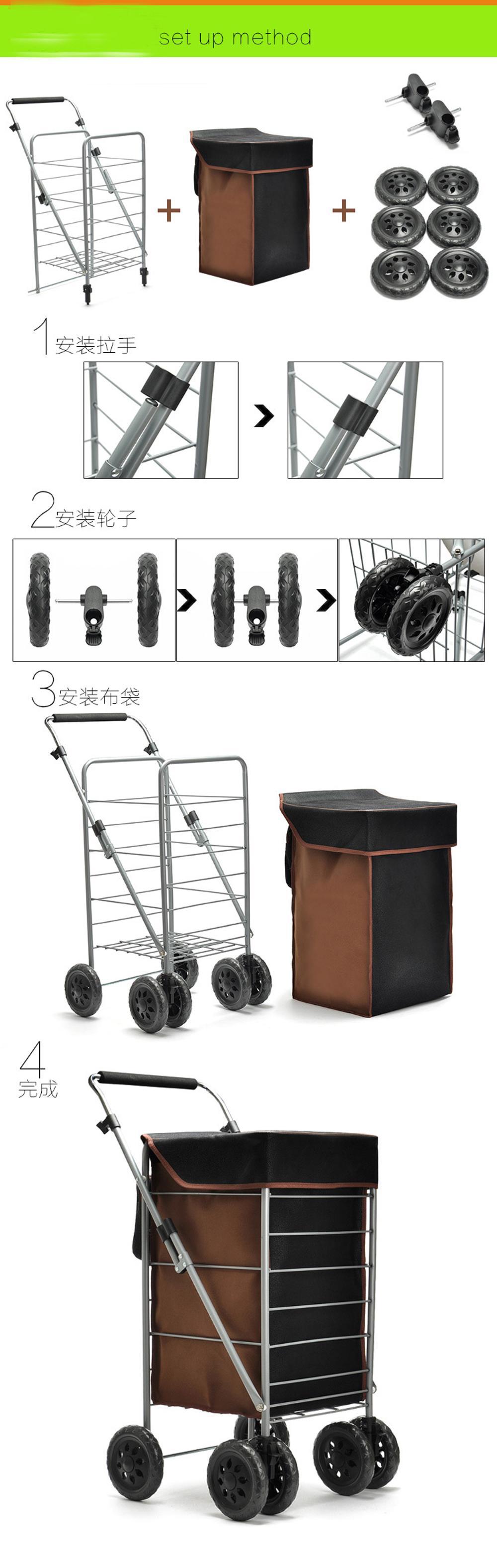 12d7cf1e3d84 China Big Cart, China Big Cart Manufacturers and Suppliers on ...