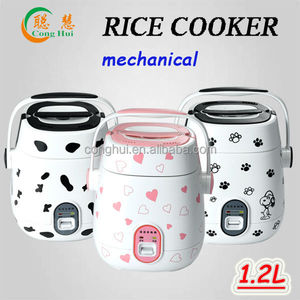 korea pressure rice cooker C13
