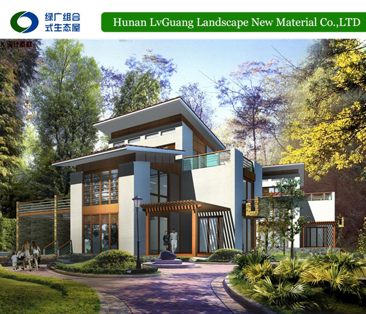 Low cost modular house , facoty design house of 80 square meters,hot sale modern house designs