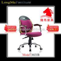 fabric swivel computer chair