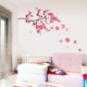 Cheap removable flower wall paper sticker