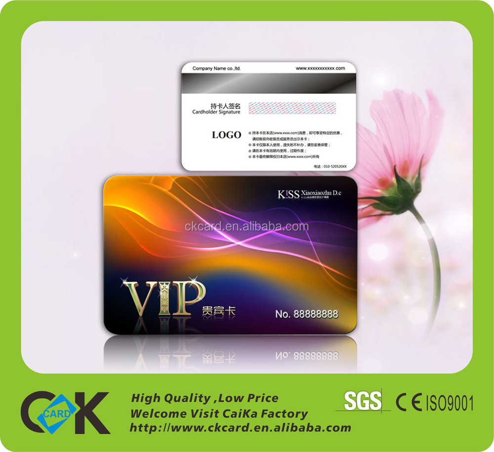 Sample Membership Card With Custom Design For Supermarket Buy
