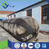 Rubber Airbag For Submarine Salvage