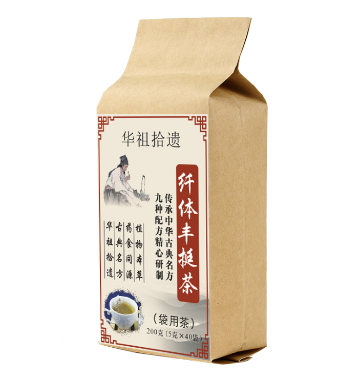 free shipping Organic Chinese Slimming drink fat burning tea concentrated Natural Tea Bags no any side effect weight reduction - 4uTea | 4uTea.com