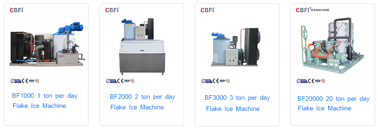 Factory Direct High Quality snow flake ice machine for sale