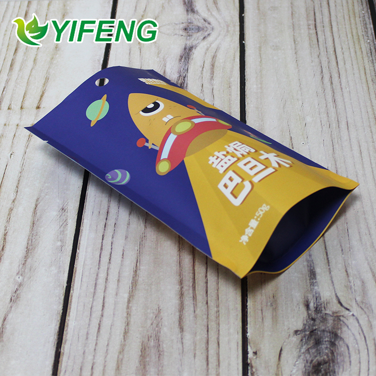 Compostable Stand Up Pouch Copper Zip Top Custom Printed Biodegradable Food Grade Mylar Bag