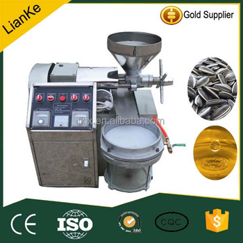 cold press machine for home use
