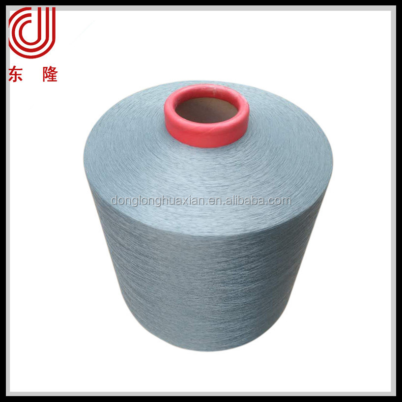 China polyester textured yarn polyester yarn carpet yarn