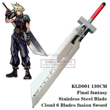 Wholesale Final fantasy Cloud 6 Blases fusion sowrds HKD001