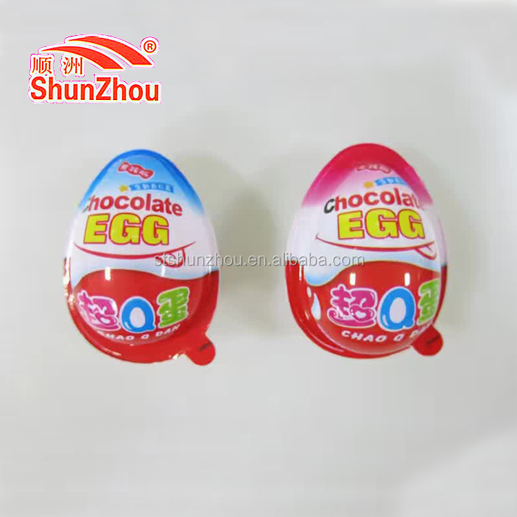 Surprise egg with toy (boy version)