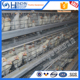 Egg laying chicken poultry farm design modern chicken farm for sale