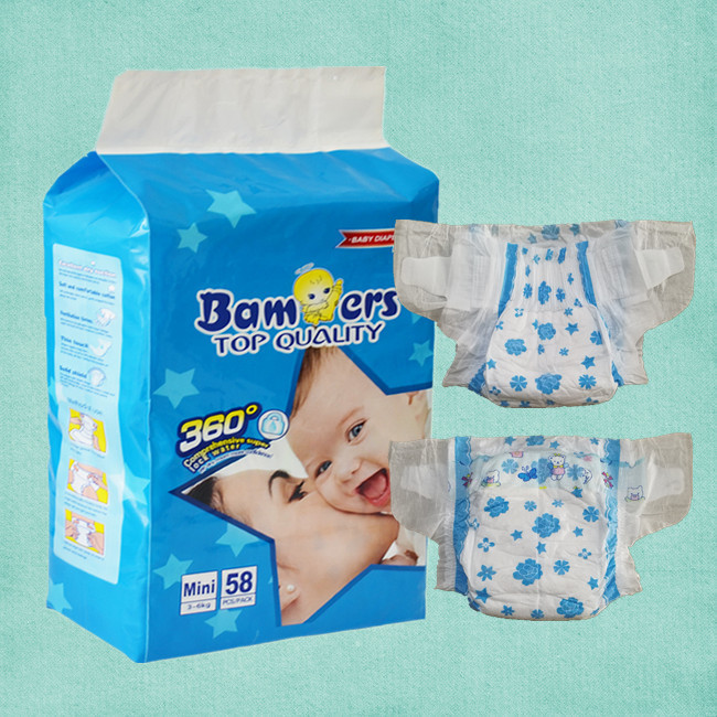 magic tape cloth like film and Good comfortable pampering baby diaper