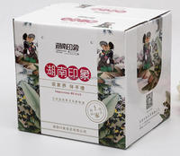 Custom design cheap printing packaging box supply