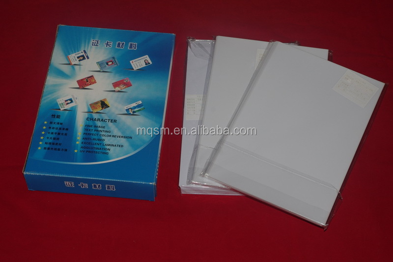 White A4 Inkjet Printable Pvc Sheet For Plastic Card In China ...